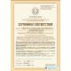Сертификат соответствия ГОСТ РПО 2016 2018 (vcs rao 2016 2018)