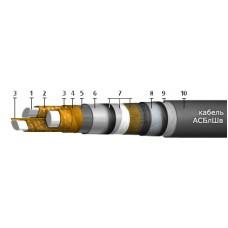АСБлШв-10 3х120 Кабель АСБлШв-10
