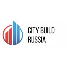 CITY BUILD RUSSIA 2019 состоится 30-31 октября